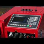 Peiriant torri nwy fflam plasma cludadwy 1800mm