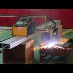 peiriant torri bach awtomataidd cnc offer torri plasma dur 20mm